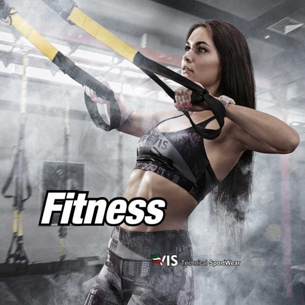 Abbigliamento sportivo personalizzato da fitness
