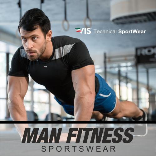 Abbigliamento da uomo personalizzato per il fitness.